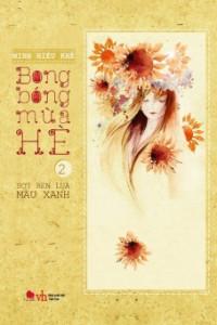 bong_bong_mua_he_-_tap2_-_bia_1