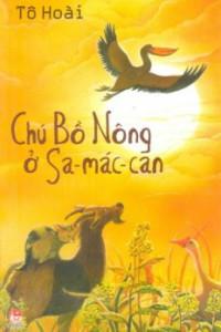 chu-bo-nong-o-sa-mac-can