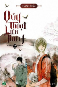 cover_1_-_quy_thoai_2