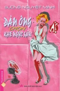 dan-ong-chon-khe-nguc-sau_copy_