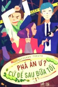 pha-an-u-tap-1