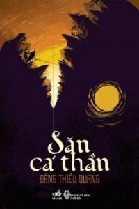 san_ca_than_1