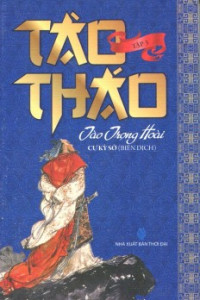 tao-thao-3