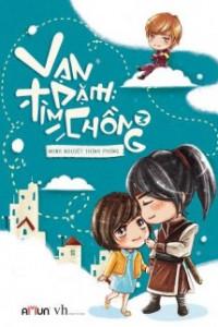 tim-chong-3