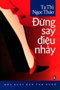 dung-say-dieu-nhay