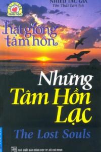 hat-giong-tam-hon-nhung-tam-hoc-lac-a