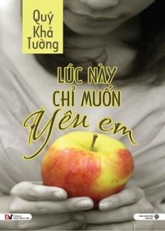 luc-nay-chi-muon-yeu-em_2