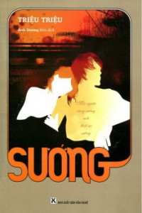 suong_1