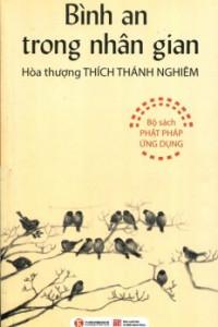 b_nh-an-trong-nhan-gain