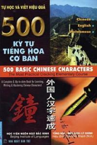 hoa_500_kytu_co_ban