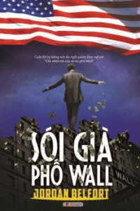 s_i_gi_ph_wall