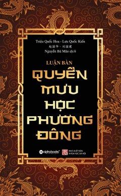 luan-ban-muu-luoc-phuong-dong-mua-sach-re.jpg